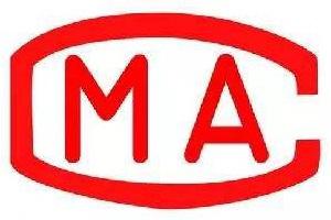 新法规 |关于必威体育娱乐CMA资质认定的精选