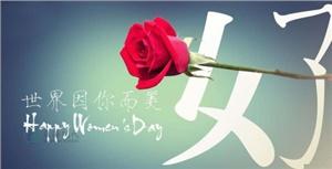 【节日】超强女神节, 你的每一个节日正海现代陪着你