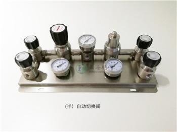 气路系统配件