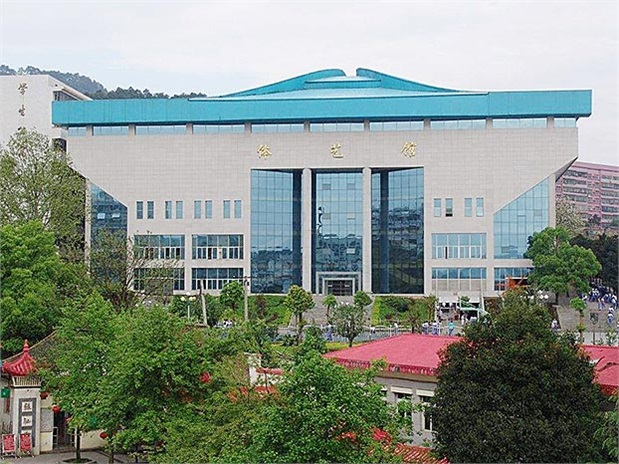 郴州市第二中学