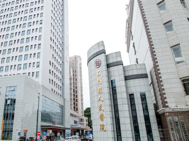 湖南省石门县人民医院