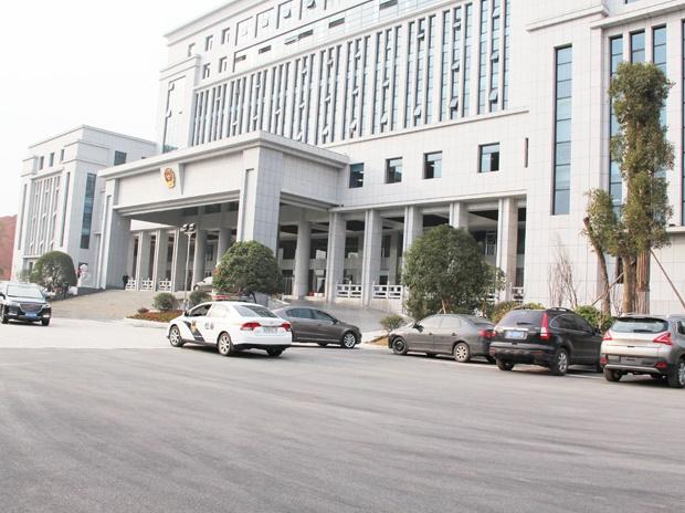 醴陵市公安局
