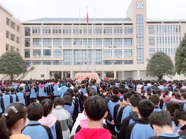 长沙市长沙县特立中学