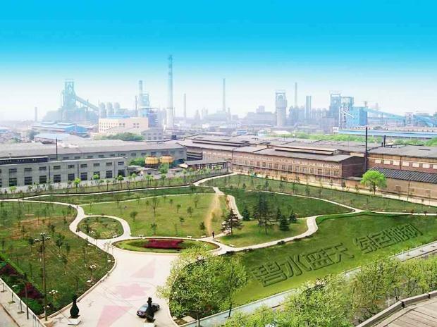 湖南华菱湘潭钢铁有限公司