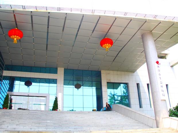 湘潭市生态环境局