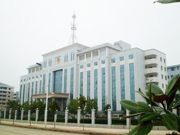 衡南县公安局