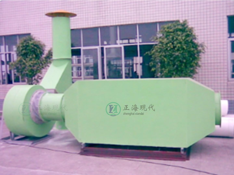有机废气处理(活性炭处理装置)