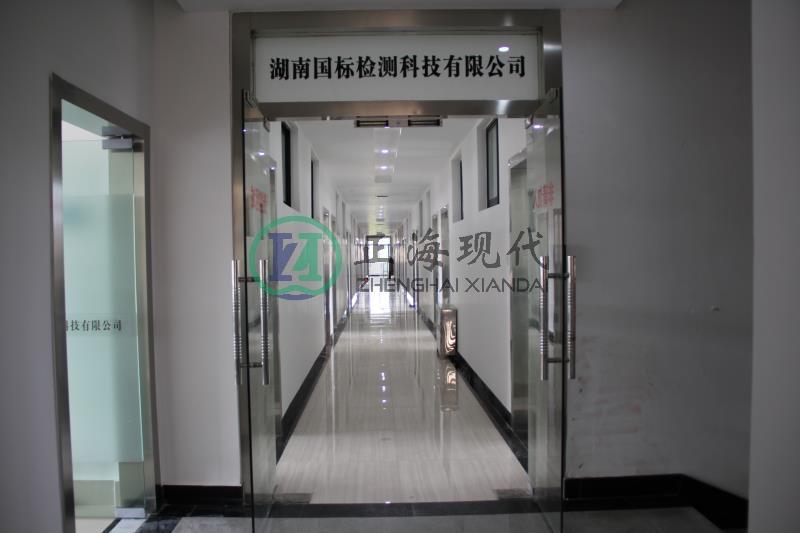 施工速递|湖南国标必威app精装版苹果版科技有限公司项目顺利竣工